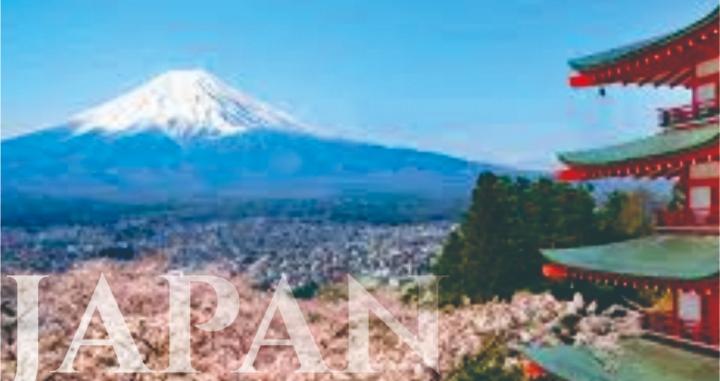 2 Japan